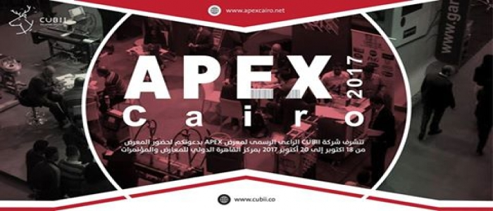 APEX exhibition